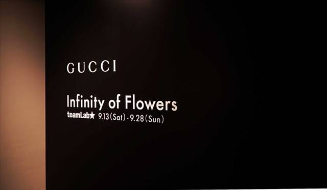 <strong>GUCCI|チームラボとのコラボ新作「Infinity of Flowers」を公開</strong> 会場の様子