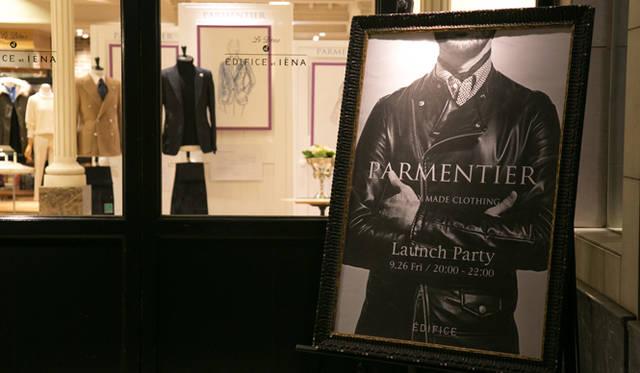 ローンチパーティの会場となったLe Dôme ÉDIFICE 丸の内店