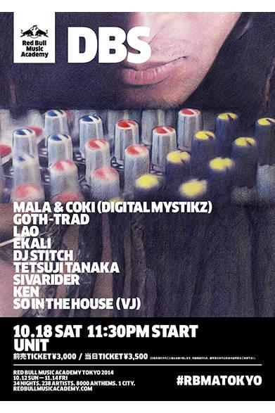 "<strong>■10/18|DBS - A Red Bull Music Academy Special with MALA & COKI</strong><br /><br />  パーティーを率いるのは、ダブステップのパイオニア「デジタル・ミスティックズ」こと「マラ&コキ」。高密度でダブワイズなバイブレーションをはなってくれる。彼らが運営する「DMZ」は、ブリクストン奥深くで開催されてきた同名のレーベル・ナイトとともに""ダブステップとはなにか""を象徴するものになる。それにくわわるのは、日本が誇るベース・ミュージックの黒幕・ゴストラッド。そしてハウス、テクノ、ベースを挑発的にミックスするメキシコシティ出身のラオと、R&Bを巧みに解体し独特の雰囲気を作り上げるイカリ、そして多数のローカルな才能たちだ。<br /><br />  Red Bull Music Academy Japan<br /> http://www.redbullmusicacademy.jp"