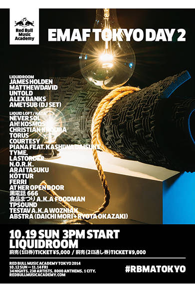 <strong>■10/19|EMAF Tokyo 2014(Day 2)</strong><br /><br />  EMAF 2日目は、時代を先取りするDJ兼プロデューサージェームス・ホールデンと「ヘムロック」の頭首、アントールドがブースに立ち、ブレインフィーダーのニューエイジ探検家マシュー・デイヴィッドなど、多数のアーティストが出演する。<br /><br />  Red Bull Music Academy Japan<br /> http://www.redbullmusicacademy.jp