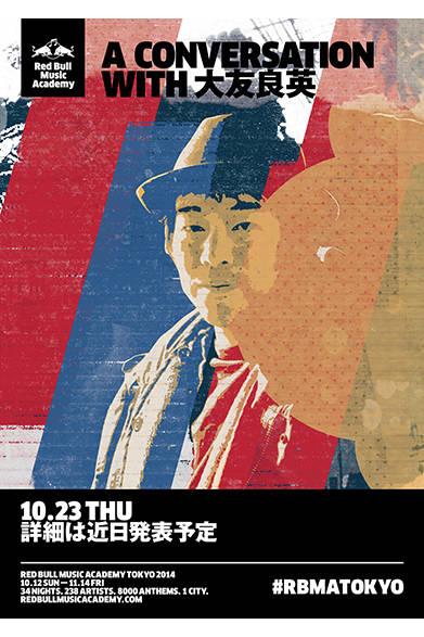 <strong>■10/23|A Conversation With Otomo Yoshihide</strong><br /><br />  日本人エレクトロアコースティック/即興演奏家 兼 映画音楽作曲家でもある大友良英が、ついにRBMAのソファーに登場し、豊富かつ多岐にわたる過去作品のエピソードやインスピレーションについて語る。作曲家でありマルチ・プレイヤーでもある大友は、1990年代のノイズ・グループ「グラウンド・ゼロ」としての活動や、時代を先取りした解釈によるジャズや電子音楽の即興演奏で知られている。東京でもっとも冒険的なサウンド・クリエイターのひとりと呼ばれているのも不思議ではない。<br /><br />  Red Bull Music Academy Japan<br /> http://www.redbullmusicacademy.jp