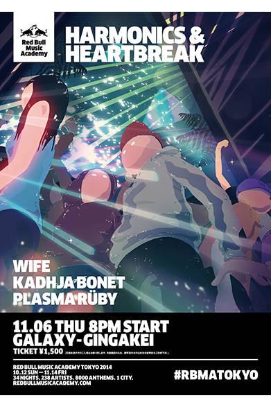 <strong>■11/6|Back To Chill - A Red Bull Music Academy Special with The Body</strong><br /><br />  過去10年に渡り国内のミュージックシーンにおけるパイオニアとして先進的なベース・サウンドを推進してきた「ゴストラッド」による渋谷のクラブ エイジアのレギュラーパーティに、アヴァンギャルド・メタル・デュオ「ザ・ボディ」が出演。ゴストラッドはDJプレイにくわえ、ロック・ドラマーのムロチンと組んだ「バーサーカー」としてのライブを予定している。<br /><br />  Red Bull Music Academy Japan<br /> http://www.redbullmusicacademy.jp