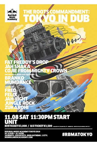 <strong>■11/8|The Roots Commandment: Tokyo In Dub</strong><br /><br />  日本でもっとも愛されている、音楽分野における輸入品のひとつといえば、サウンドシステム・カルチャー。それは長い年月をかけて独自の発展を遂げてきた。本イベントには、ロンドンのルーツ・パイオニア、ジャーシャカと、ニュージーランド最大のダブ・クルー「ファット・フレディーズ・ドロップ」にくわえて、RBMA 卒業生であり「ブラカ・ソム・システマ」の一員でもあるブランコ、今年のRBMA 参加者からはマムダンスが出演決定。<br /><br />  Red Bull Music Academy Japan<br /> http://www.redbullmusicacademy.jp