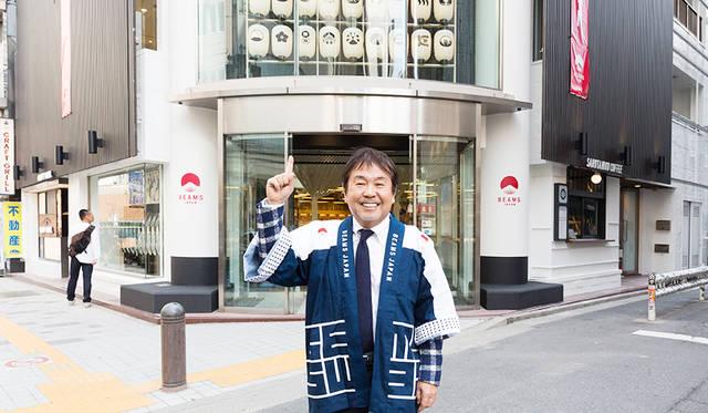 """「""""日本""""を切り口に、ファッション、プロダクツ、カルチャー、飲食まで、日本人ならではのセンスやウィットを世界に発信したいと、""""TEAM JAPAN""""を立ち上げました。匠が作り出す貴重なものから新しいおたくカルチャーまで、両極なものを一堂に揃えるショップはなかなかないですよね。その振り幅が、まさにBEAMS だと思っています。ファッションをテーマにした2階と3階はもちろん、4階と5階のフロアではカルチャーと匠を見事に組み合わせているので、その辺もぜひ見ていただけたらと思います」とアピールする設楽洋・ビームス社長"""