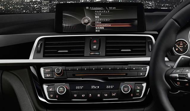 "BMW 320d Celebration Edition""Style Edge"""