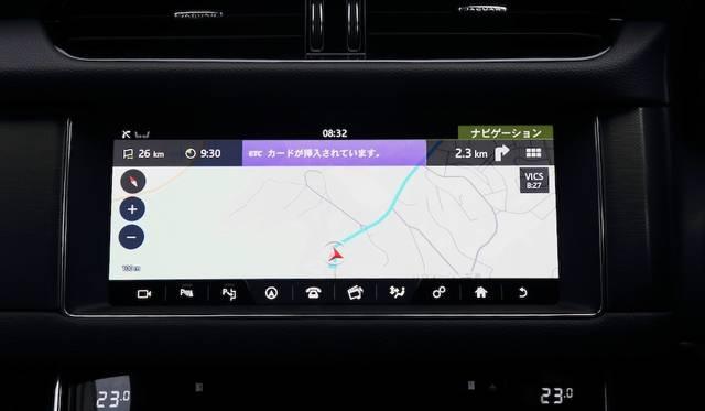 スマートフォン感覚でナビゲーションやオーディオを操作できるインコトロールタッチプロ