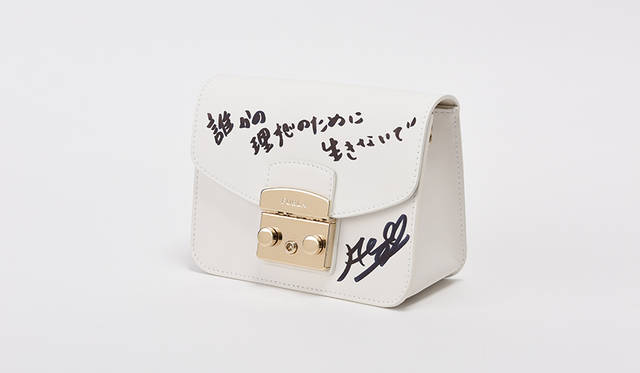 <strong>Ayumi Hamasaki<br> 浜崎あゆみ / アーティスト </strong>
