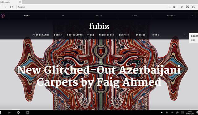 """Fubiz(<a href=""""http://www.fubiz.net"""" target=""""_blank"""">http://www.fubiz.net</a>)は、写真やアート情報などを得意とするフランスのキュレーションメディアだ。"""