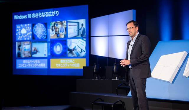 「マイクロソフトのミッションとは、地球上のすべての個人とすべての組織が、より多くのことをシェアできるようにすること」と、平野氏。