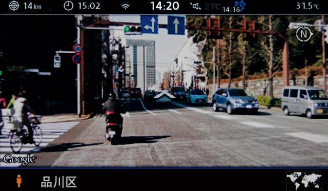 """テレマティクス機能""""Guide & Inform""""<br />Google Street View 画面"""