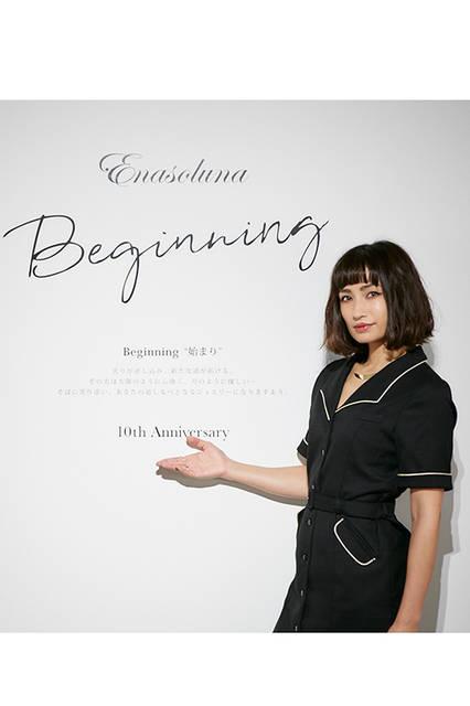ディレクターの佐田真由美さん