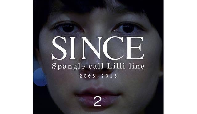 Spangle call Lilli line「nano - TK kaleidoscope Remix」