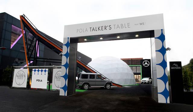 メルセデス・ベンツとポーラがコラボレーション 美の体験イベント「Mercedes-Benz Connection NEXTDOOR POLA TALKER'S TABLE FEAT.WE/」を開催