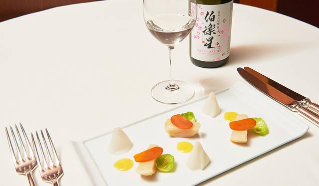 伯楽星 純米大吟醸桜 × 帆立貝のマリネと聖護院大根の漬物 唐すみのヴィネグレット