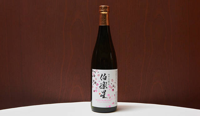 伯楽星 純米大吟醸桜