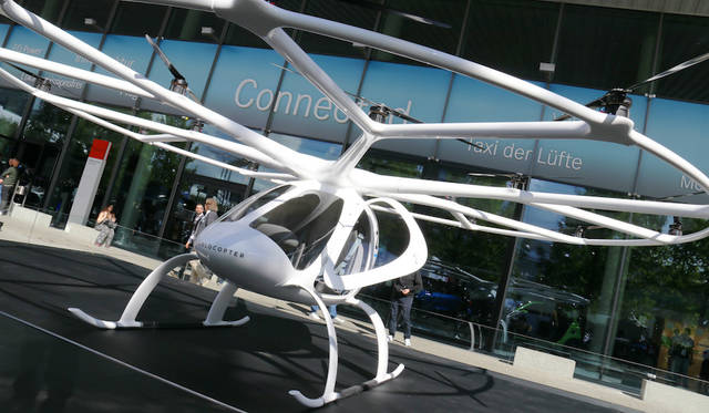 Volocopter Electric Flying Taxi|ヴェロコプター エレクトリック フライングタクシー