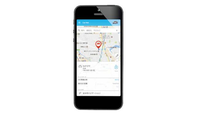 "EV/PHEV専用サービス""e-Remote""駐車位置画面"