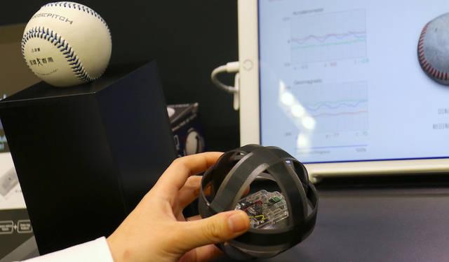 Alps Electric Sensor Network Module Smart ball
