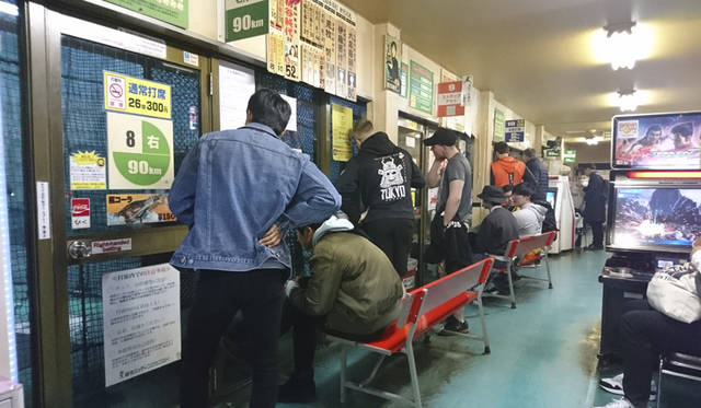 <strong>新宿バッティングセンター</strong><br> 住所|東京都新宿区歌舞伎町2-21-13<br> TEL|03-3200-2478<br> 営業|10:00~4:00 年中無休