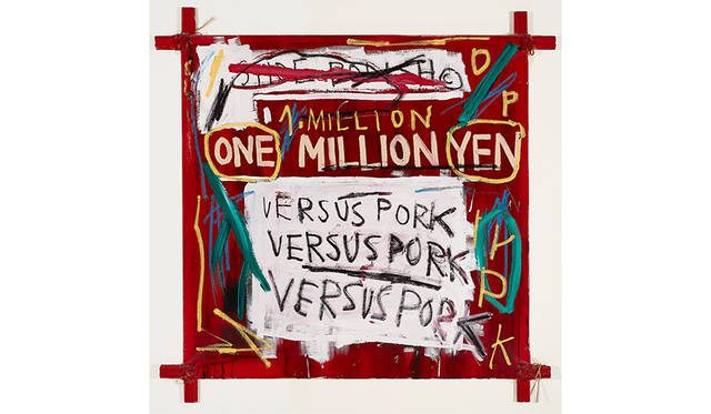 ジャン=ミシェル・バスキア Napoleon, 1982 Private Collection, Courtesy of the Milwaukee Art Museum Photo: John R. Glembin Artwork © Estate of Jean-Michel Basquiat. Licensed by Artestar, New York