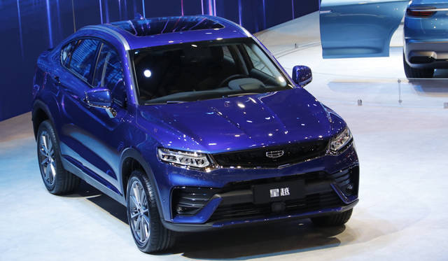 Geely Xingyue
