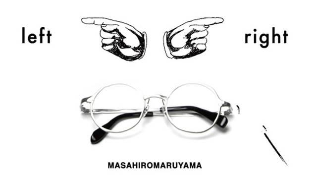 """「MASAHIROMARUYAMA」最新コレクション """"2side""""イメージ"""