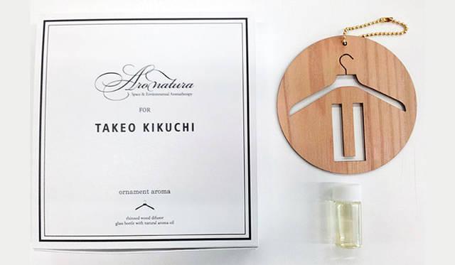 Aronatura×TAKEO KIKUCHI「オーナメントアロマ」3780円(1月23日(金)発売/全国のTAKEO KIKUCHIショップ)