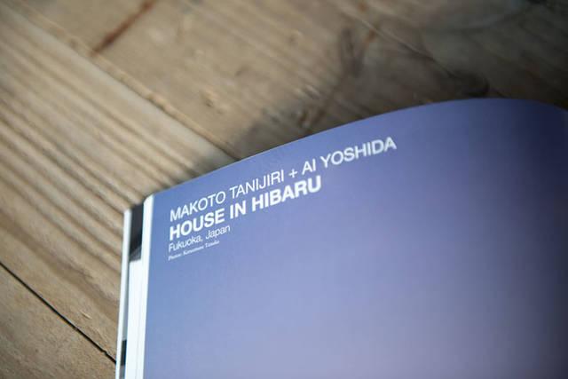 サポーズデザインオフィスの作品が掲載されている建築専門誌『GA JAPAN』