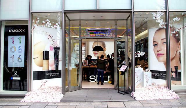 「シュウ ウエムラ ビューティ ブティック 表参道ヒルズ本店」