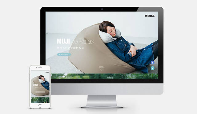 <strong>teamLab|チームラボ</strong><br />『MUJI to Relax』 キャンペーンサイトでは、「体にフィットするソファ」のさまざまな使用方法などを動画を活用して紹介