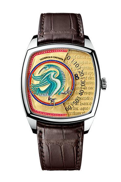 水を表す美しい海鳥、アルション(7000S/000G-B003)