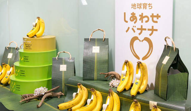<strong>unifrutti|ユニフルーティー</strong><br />「地球育ち しあわせバナナ&reg;」<br />「地球育ち しあわせバナナ&reg;」は、高地栽培の特長である、昼夜の気温の寒暖差を最大限に活用している。