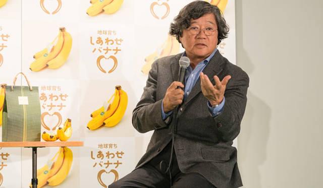<strong>unifrutti|ユニフルーティー</strong><br />「地球育ち しあわせバナナ&reg;」<br />ネーミングを担当した雑誌『POPEYE』『Tarzan』の創刊・編集長を務めた石川次郎氏