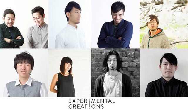 <strong>ミラノサローネ2015 Experimental Creations</strong><br/>参加デザイナー。写真左上から時計回りに、BOUNCE、村越淳、kamina&C、工藤健太郎、福定良佑、秋山かおり(STUDIO BYCOLOR)、tsukasa goto、小宮山洋