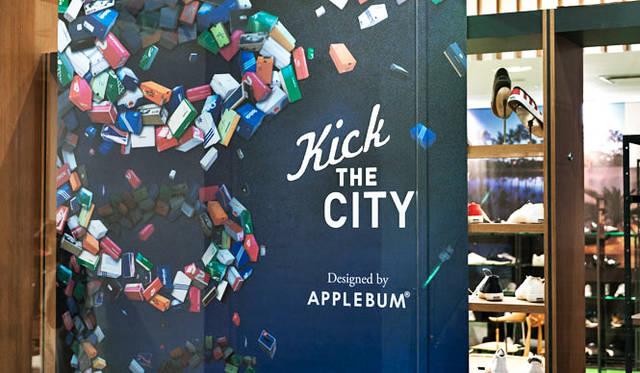 <strong>ISETAN MEN'S|イセタンメンズ</strong><br />「KICK THE CITY」第2弾 メイングラフィックデザインはAPPLEBUM(アップルバム)が担当