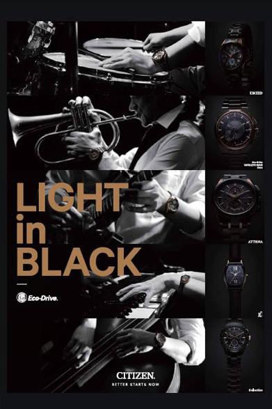 まるでひとつの楽曲を演奏するプレイヤーのように個性の異なる5つのモデルたちが「LIGHT in BLACK」を表現している