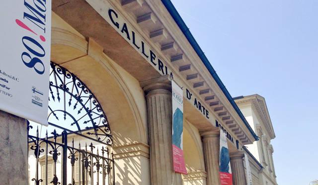 外観|ミラノ市近代美術館 建物 入り口<br>