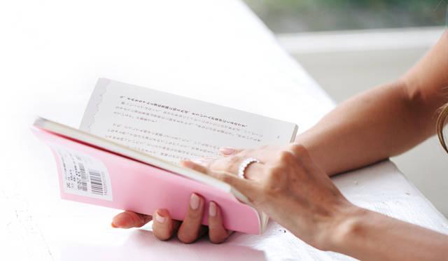 秋山さんの説くセオリーに共感し、著書の帯に言葉を寄せるほど