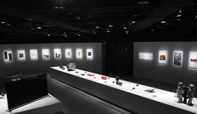 Sony Design: MAKING MODERN ~原型づくりへの挑戦~