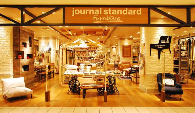 <strong>journal standard Furniture|ジャーナル スタンダード ファニチャー</strong><br />ジャーナル スタンダード ファニチャー 梅田店