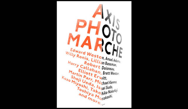 <strong>AXIS GALLERY|アクシスギャラリー</strong><br />「AXIS PHOTO MARCHE 2(AXIS フォトマルシェ 2)」