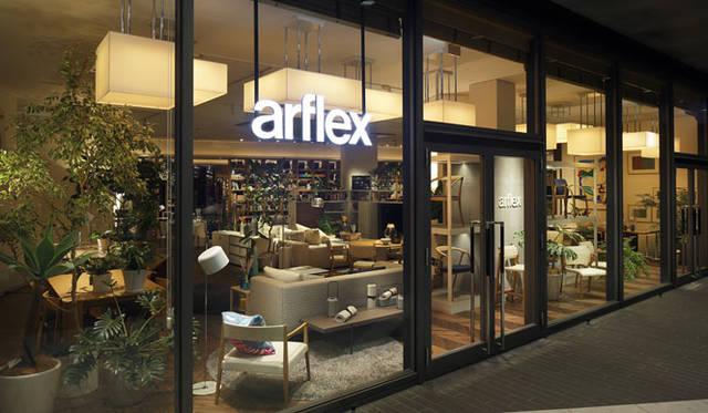 <strong> Arflex|アルフレックス</strong><br />「ARFLEX TAMAGAWA(アルフレックス 玉川)」