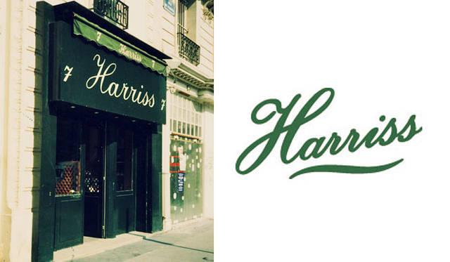 写真は1980年代にパリで営業していた「Harriss PARIS」。ブランドのルーツと言える。