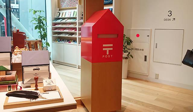 銀座・伊東屋 新本店ビル2F:郵便ポストが設置されており、伊東屋の店内から手紙を投函できる