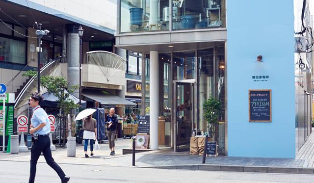 今年2月、大塚氏の生まれ故郷、調布市・仙川にオープンした2号店「猿田彦珈琲アトリエ仙川」