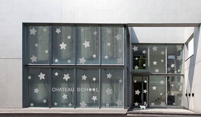 <strong>CHATEAU SCHOOL JEWEL BOX シャトースクール ジュエルボックス</strong><br />西麻布のスクールの外観