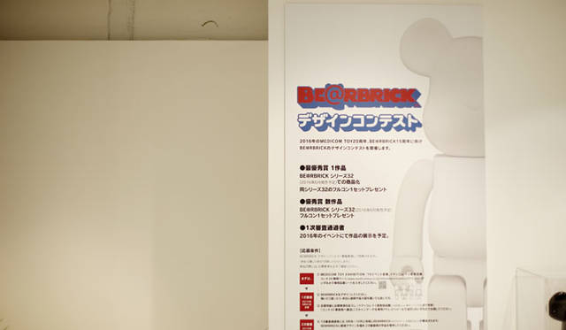 <strong>MEDICOM TOY|メディコム・トイ</strong><br />「MEDICOM TOY EXHIBITION &#8217;15」 「BE@RBRICKデザインコンテスト」(http://www.medicomtoy.co.jp/information/contest2015.php)開催中<br />BE@RBRICK &#8482; & &#169; 2001-2015 MEDICOM TOY CORPORATION. All rights reserved.