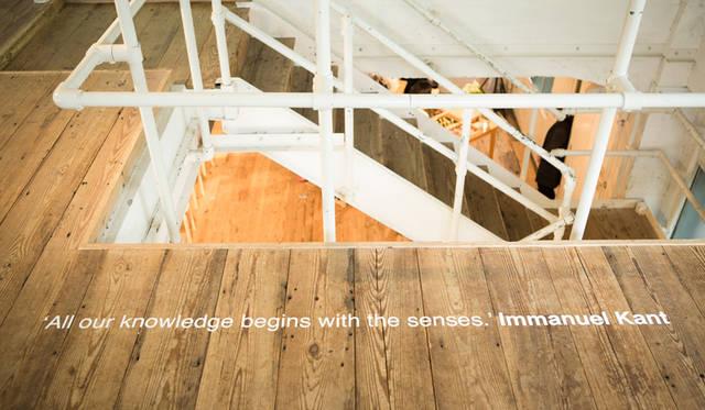 展示会場には哲学者カントの言葉が