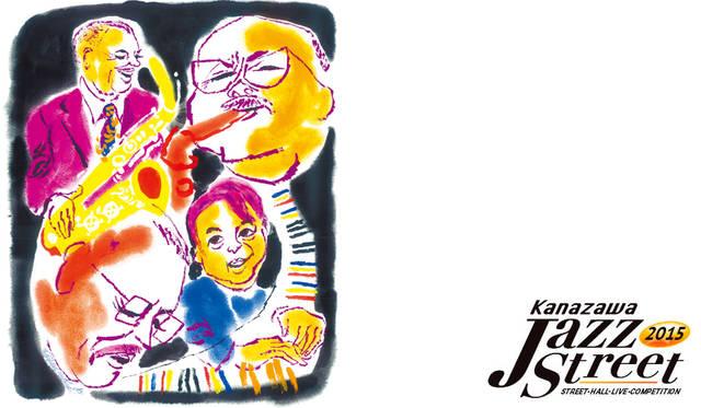 2015年に開通した北陸新幹線により、東京からのアクセスが向上した金沢。もとより、文化・芸術の土壌が豊かなこの街に息づく歴史を背景に、ジャズミュージシャンが腕を振るう。一般参加者や学生らもステージに登場する、一体感のあるイベントだ。<br/> 日程|9月18日(金)~9月21日(月・祝)<br/> 場所|石川県・金沢市内中心部10会場<br/> Tel. 076-224-8133(実行委員会事務局)<br/> http://kanazawa-jazzstreet.jp/index.html