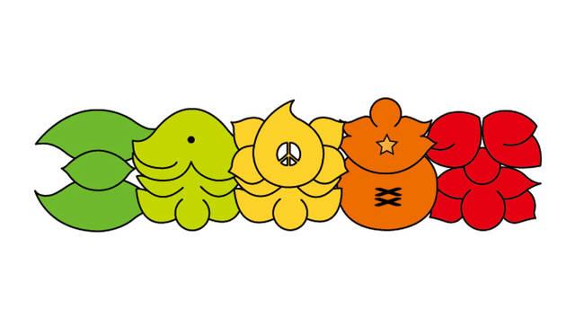 新潟県三条市でおこなわれる「三条楽音祭」は市民と行政が創り上げるイベントとしてスタートし、7回目の開催を迎える。音楽、自然、ワークショップや雑貨の販売など、アットホームな空間が魅力だ。入場無料。<br/> 日程|9月6日(日)<br/> 場所|新潟県・ヒメサユリ森林公園<br/> Tel. 0256-47-0048<br/> http://rakuonsai.com/<br/>